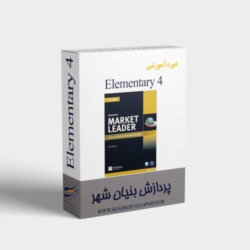 Elementary 4
